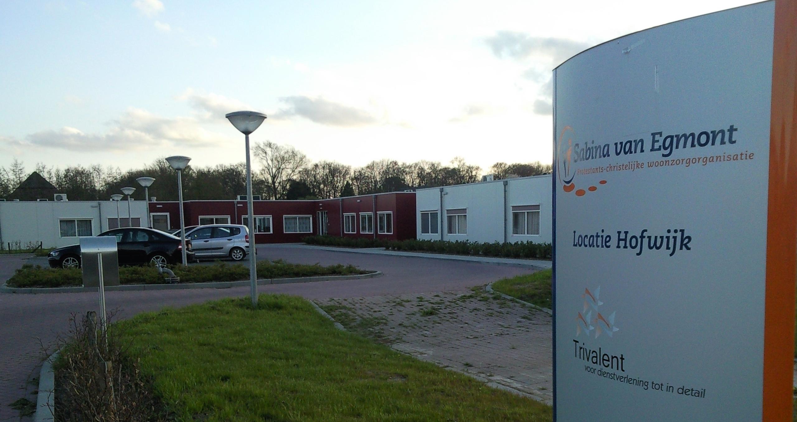 zorg-vastgoed-hofwijk-zorgwaard
